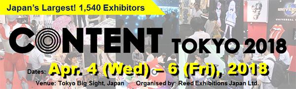 [活動宣傳] CONTENT Tokyo2018-2