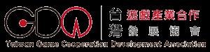 TGCDA台灣遊戲產業合作發展協會